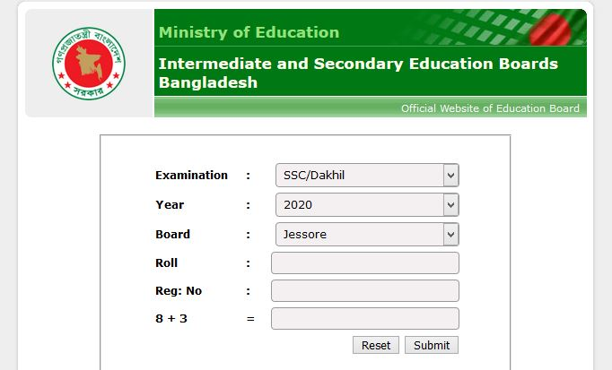 SSC Result 2020 Marksheet- educationboardresults.gov.bd